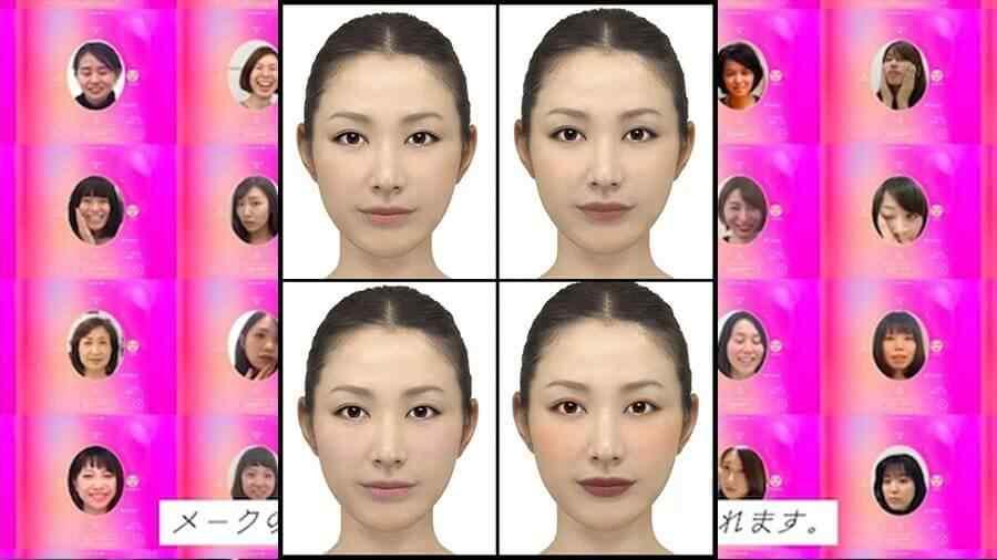 app-beauty-skype